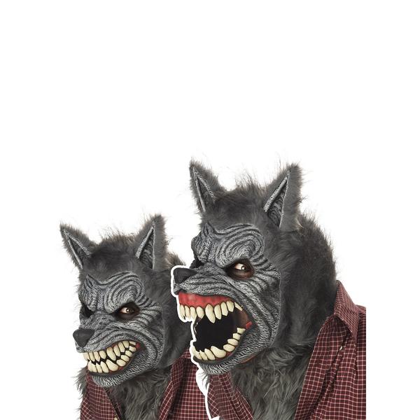 Máscara Hombre Lobo animada deluxe: comprar online en Funidelia.