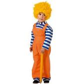 Disfraz de Teo para niño