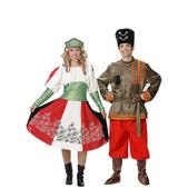 Disfraz de cosaca